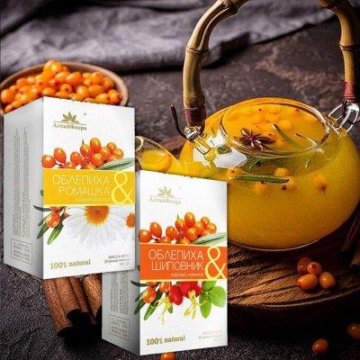 Дермавит - лучшее средство от папиллом. — Иван чай, матча, имбирный, дикий чай — Травы и сборы
