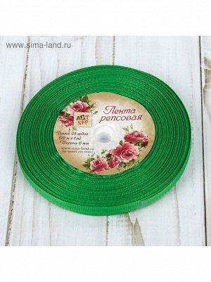 Лента репсовая 0,6 см х 25 ярд №19 цвет зеленый