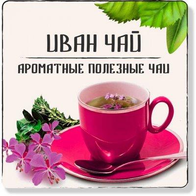 Акция Манго Вьетнам 350 руб! Сухофрукты, орехи, цукаты — Иван-Чай