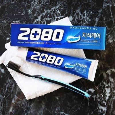 KOREA BEAUTY. Новинки профессионального ухода за волосами — ЗУБНЫЕ ПАСТЫ И ЩЕТКИ. Средства по уходу за полостью рта! — Гигиена