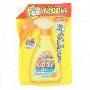 """Антибактериальное пенящееся чистящее средство для ванной """"Foam spray Bathing wash"""" с апельсиновым маслом (мягкая упаковка) 1200"""