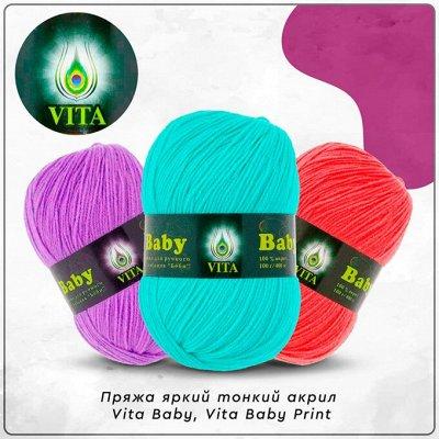 Вся пряжа, которая Вам нужна! Большой магазин все в наличии — Пряжа яркий тонкий акрил Vita Baby, Vita Baby Print — Хобби и творчество