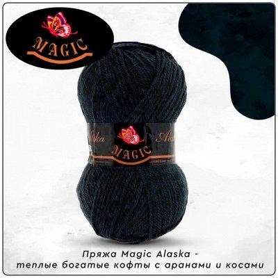 Ализе, Ярн Арт, Пехорка в наличии в больших количествах! — Пряжа Magic Alaska -теплые богатые кофты с аранами и косами — Пряжа
