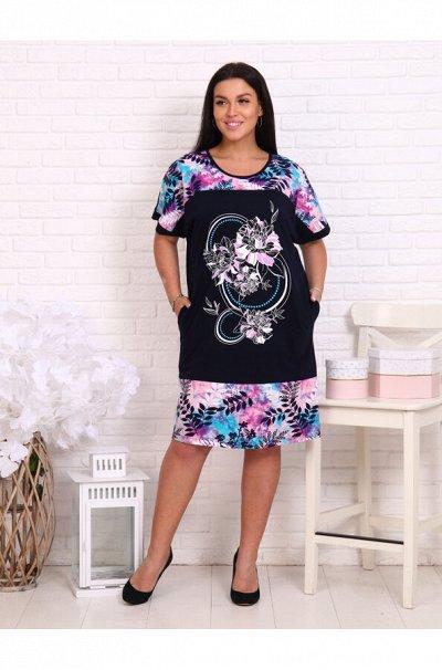 Домашняя одежда. Пижамы от 259 рублей
