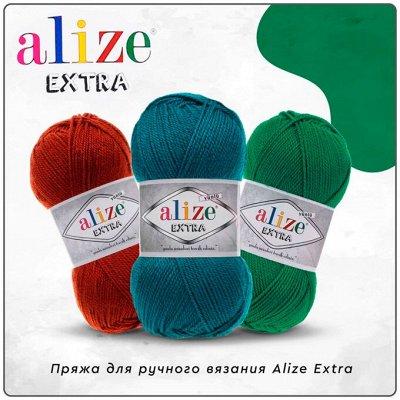 Ализе, Ярн Арт, Пехорка в наличии в больших количествах! — Пряжа для ручного вязания Alize Extra — Пряжа
