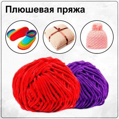 Ализе, Ярн Арт, Пехорка в наличии в больших количествах! — Пряжа для вязания плюшевая — Пряжа