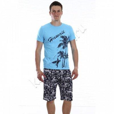 Домашняя одежда. Пижамы от 265 рублей — Мужской трикотаж — Пижамы