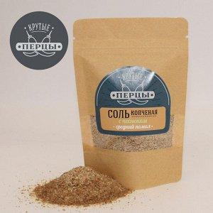 Соль, копченная с чесноком, 110 грамм
