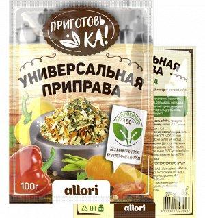 Приправа универсальная Приготовь-ка 100 гр