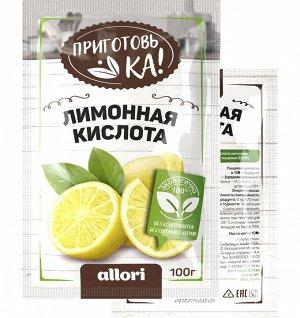 Лимонная кислота Приготовь-ка 100 гр