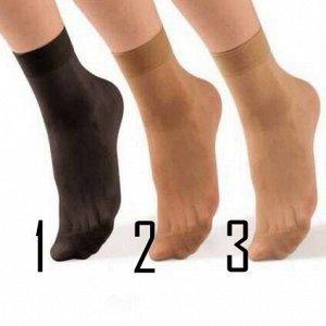 Носки Цена указана за упаковку 10 штук.Размер 36/41