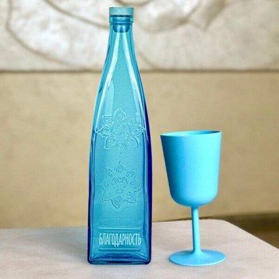 Роскошные дизайнерские бутылки! Новое поступление