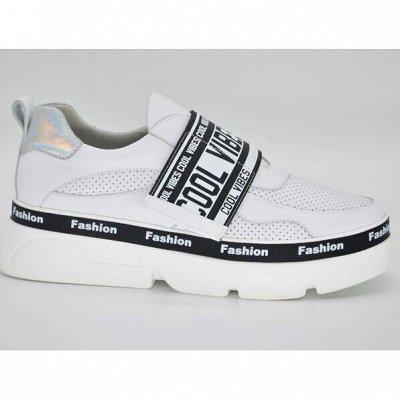 Обувь PINIOLO и P* Doro в наличии! Новое поступление. — Обувь Palazzo Doro — Кеды