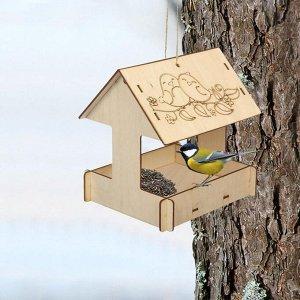 Kopмушка для птиц «Домик с птичкой», 24 ? 20 ? 17 см