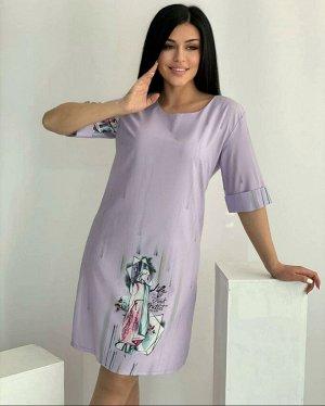 Платье Ткань: Лайт  Длина : 100 см