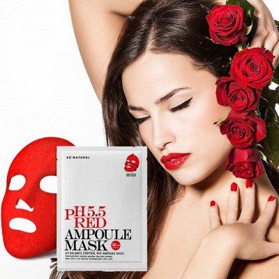 Корея оптом! Тушь, кушоны, декоративная косметика — Маски для лица RNW, Deoproce, So Natural