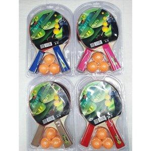 Набор для игры в настольный теннис 200811348 0046 (1/50)