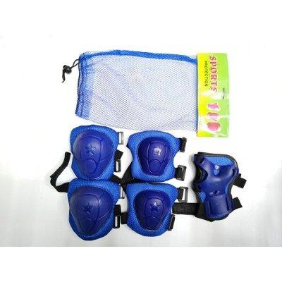 Игрушки, товары для активного отдыха  — Защита — Игровые наборы