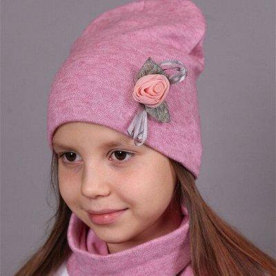 ПОЛЯРИК: Любимые шапочки/Панамки, кепки на лето — Девочки ЗИМА КОМПЛЕКТЫ ФЛИС/СИНТЕПОН — Шапочки