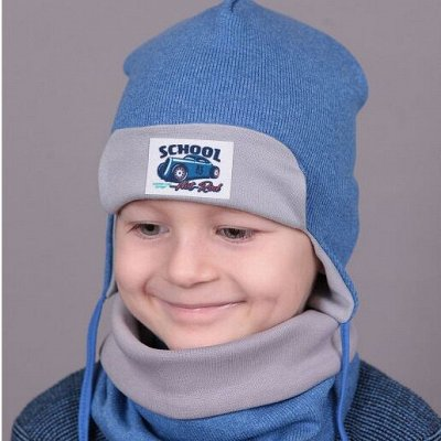 ПОЛЯРИК: Любимые шапочки/Панамки, кепки на лето — Мальчики ВЕСНА ШАПОЧКИ ТРИКОТАЖНЫЕ — Шапочки