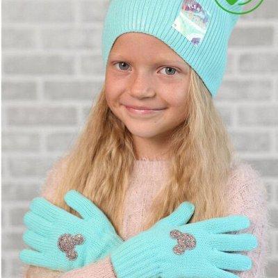 ПОЛЯРИК: Любимые шапочки/Панамки, кепки на лето — Девочки ВЯЗАННЫЕ ПЕРЧАТКИ — Вязаные перчатки и варежки