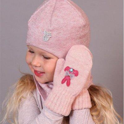 ПОЛЯРИК: Любимые шапочки/Панамки, кепки на лето — Девочки/мальчики ВЯЗАННЫЕ ВАРЕЖКИ — Вязаные перчатки и варежки