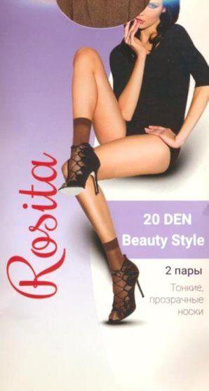 Носки женские полиамид, Эра, Beauty Style 20 носки