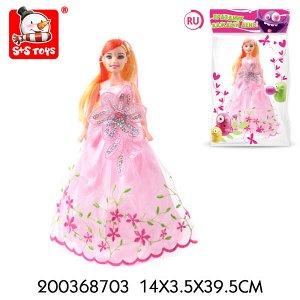 Кукла 200368703 6399-2 (1/720)