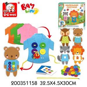 Развивающая игрушка - животные в наборе 200351158 5100 (1/36)