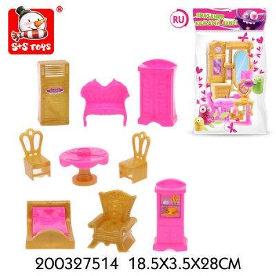 Игрушки, товары для активного отдыха  — Все для кукол — Игровые наборы