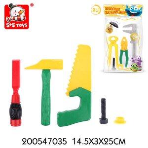 Набор инструментов 200547035 7002-1-2 (1/144)