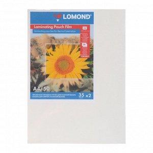 Плёнка для ламинирования А4 LOMOND, 1303001, 35 мкм, глянцевая, 50 листов