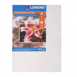 Плёнка для ламинирования А4 LOMOND, 1301142, 100 мкм, матовая, 50 листов
