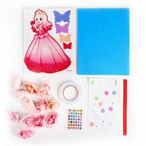 Набор для творчества «Весёлые аппликации: Принцесса»