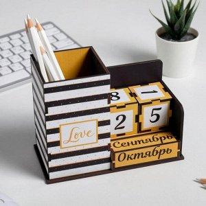 Органайзер для канцтоваров с вечным календарем «Любовь», 15,6х12 см