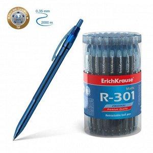 Ручка шариковая автоматическая Erich Krause R-301 Original Matic, узел 0.7 мм, чернила синие