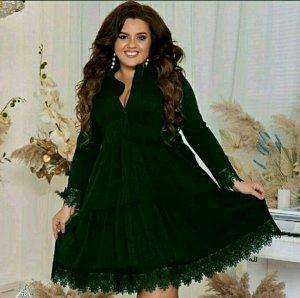 Платье Ткань: плотный Лайт Длина: 105 см