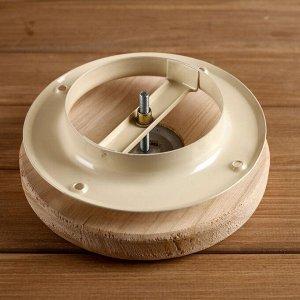 Вентиляционный клапан Абаши, D=10см, основание металл