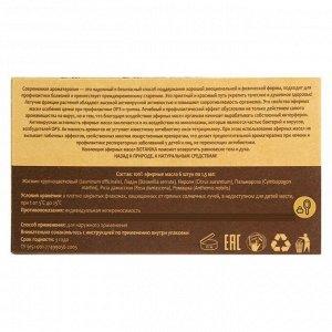 """Набор эфирных масел """"Антивирусный"""", 100% натуральный, 6 шт по 1,5 мл"""