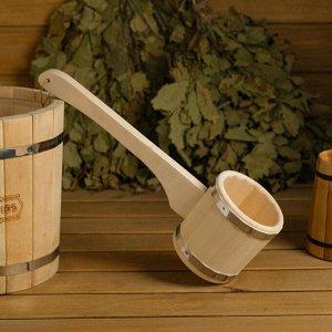 """Ковш для бани из липы """"Емеля"""", 0.5л, 40 см"""