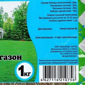 """Газонная травосмесь """"Быстрый газон"""", 1 кг"""