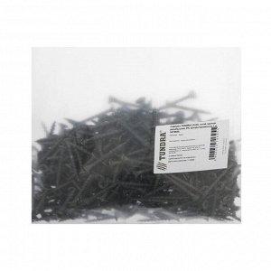 Саморез TUNDRA 3,5х35, потай, крупная резьба,шлиц PH, фосфатированный, 1 кг