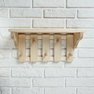 Полка деревянная, с вешалкой 5 креплений