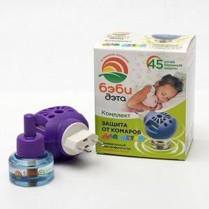 Жидкость от комаров ДЭТА  БЭБИ ИНСЕКТО комплект жидкость 45 ночей, флакон 30мл. + электрофумигатор 2