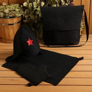 """Набор банный портфель тёмный шапка,коврик,рукавица """"Буденовец"""""""