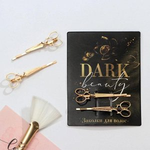Заколки для волос Dark beauty, 8 х 10,5 см