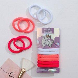 Набор: резинки для волос You are magical, 5,8 х 14 см