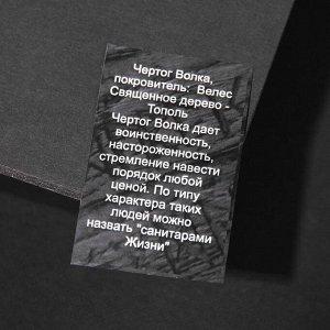 """Бусина из ювелирной бронзы """"Чертог Волка"""""""