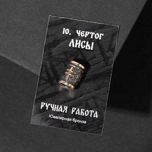 """Бусина из ювелирной бронзы """"Чертог Лисы"""""""