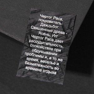 """Бусина из ювелирной бронзы """"Чертог Раса"""""""